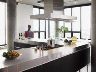Formica Anniversary Collection White Ellipse Benchtop