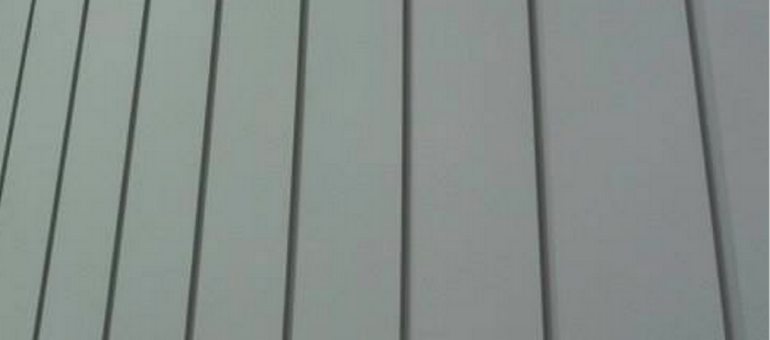Contemporary flat profile with sharp negative detail; 200mm cover.